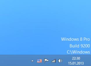 Как вывести информацию о версии Windows 8 на рабочий стол
