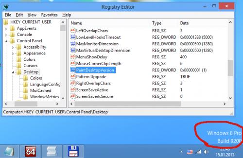 PaintDesktopVersion Windows8
