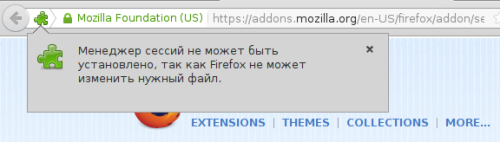ff 35 fix addons ru