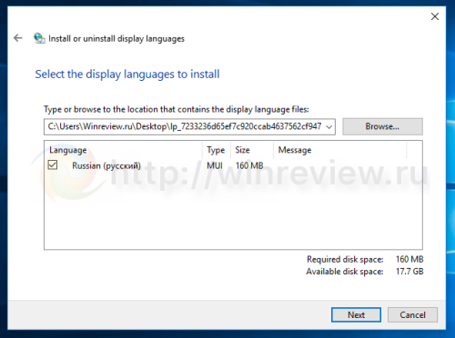 Windows 10 lpksetup next