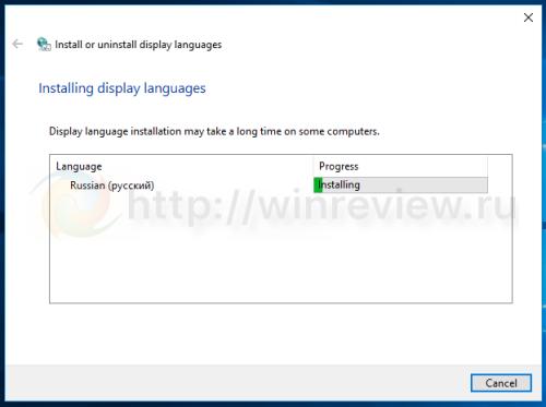 Windows 10 lpksetup progress