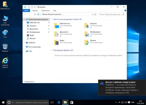 Windows 10 russian