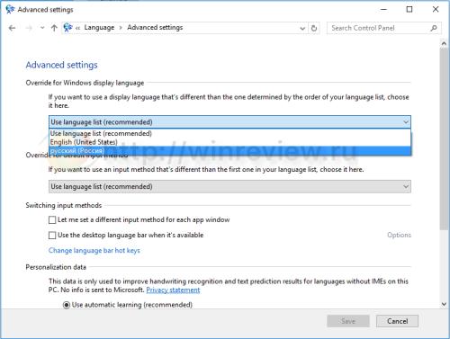 Windows 10 select russian