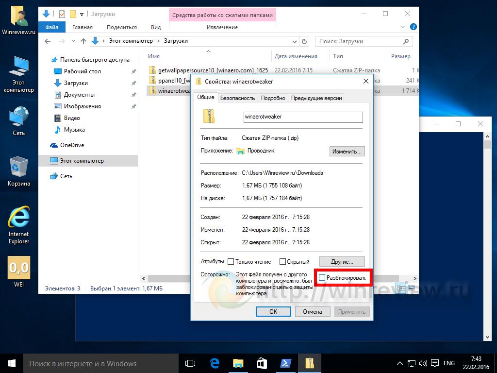 Windows 10 unblock file UI