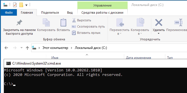 Open Command Prompt Cmd Opened From Explorer