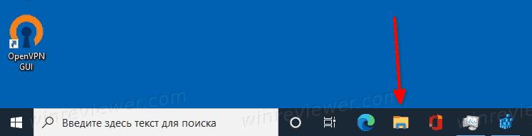 Open File Explorer In Windows 10