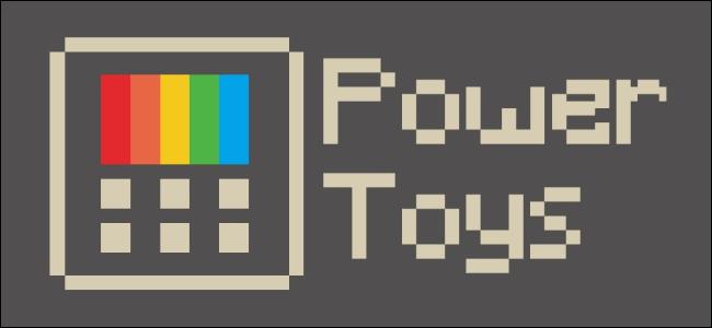 Тихая установка PowerToys