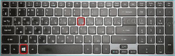 Открыть Параметры с помощью сочетание клавиш Win+i