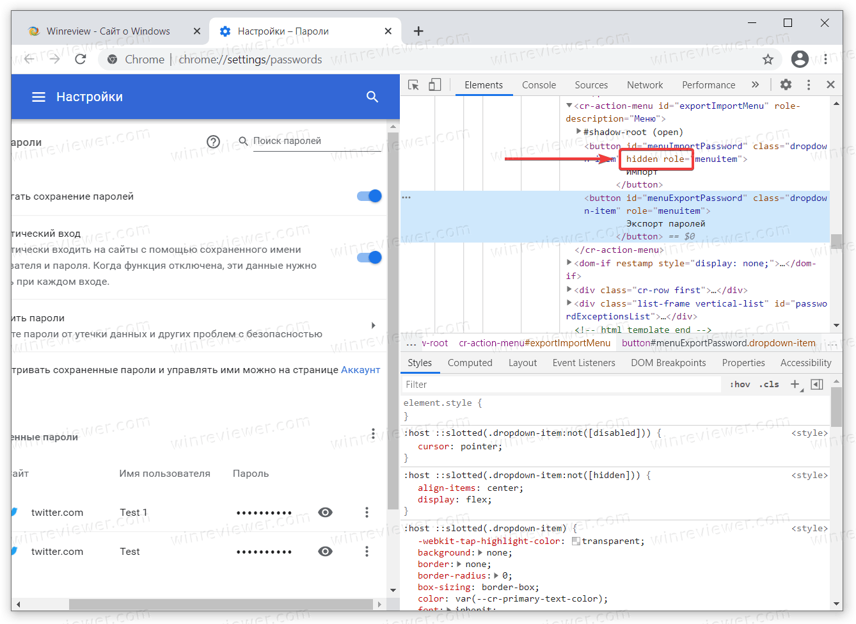 Export Import Passwords Csv Chrome 6