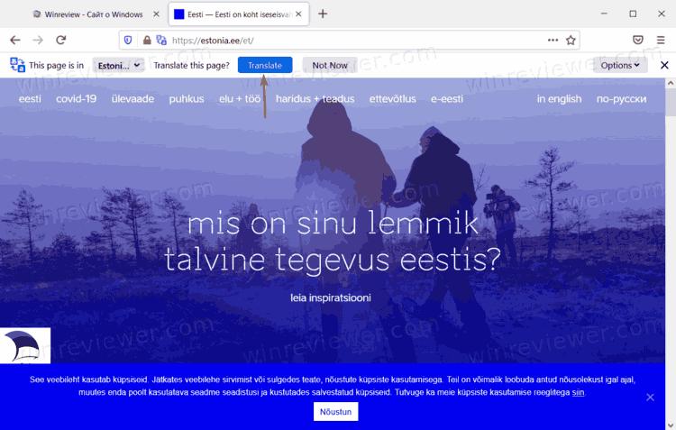 Как перевести страницу в Firefox