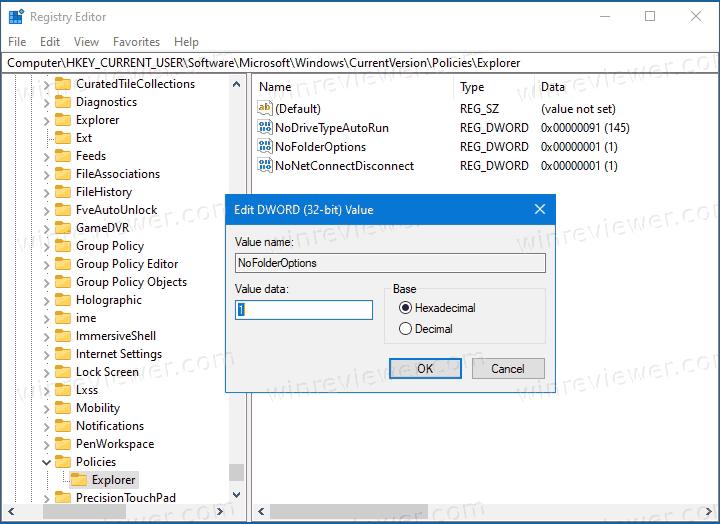 Отключить параметры папки в Windows 10