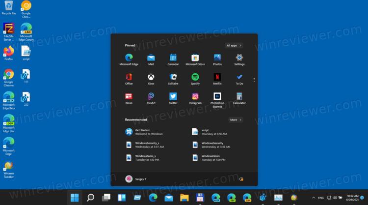 Расположение панели задач по умолчанию в Windows 11
