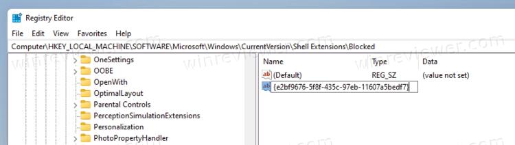 восстановить классический Проводник с лентой в Windows 11