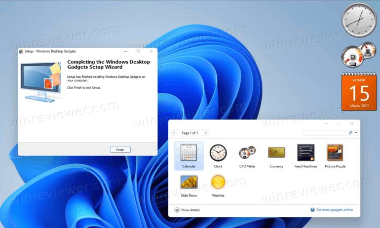 Скачать гаджеты рабочего стола для Windows 11
