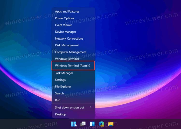 Открыть PowerShell в Терминал Windows (администратор)