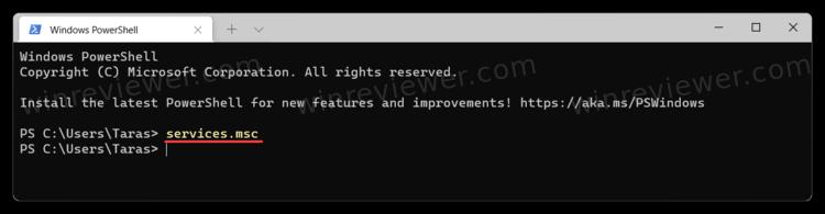 открыть из Windows Terminal