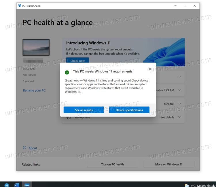 проверить, поддерживает ли ваш компьютер Windows 11